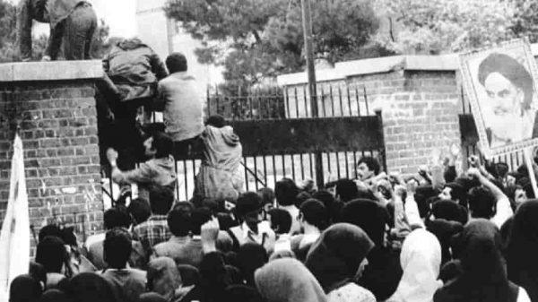 İran Rehine Krizi