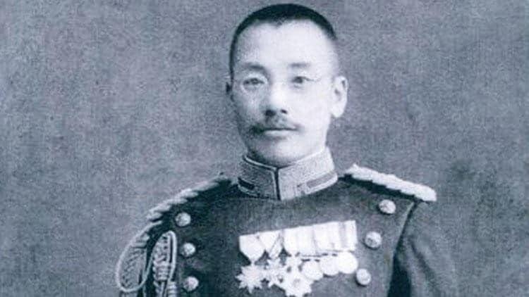 Yukichi Tsumura Kimdir?