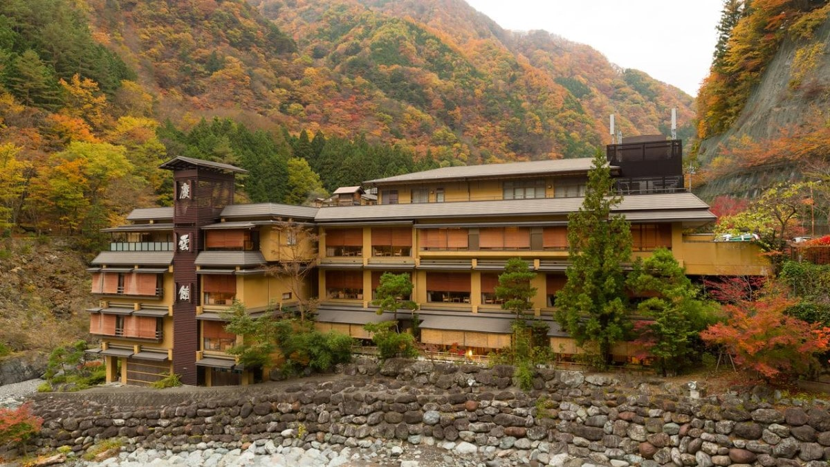 Dünyanın En Eski Oteli Nishiyama Onsen Keiunkan